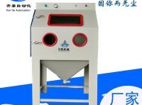 中山喷砂机 铁件翻新除锈手动喷砂机 箱式喷砂机