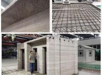 供应建筑3D打印机设备技术