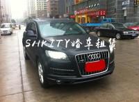 上海浦东区奔驰e级租赁多少钱 上海高端豪华车租赁我x你xx网