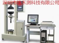 东莞铜合金成分检测 常规钢板材质检测