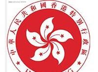 香港公司要怎么做审计呢???