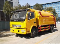 东风国五高压清洗带吸污车厂家优惠活动中