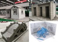 3D打印房子别墅设备厂家
