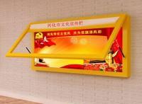 宣传栏江苏捷信校园宣传栏社区宣传栏公交候车亭
