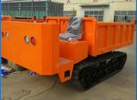 橡胶履带自卸式翻斗车 多功能小型履带式运输车