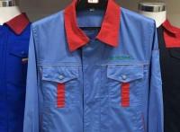 长春定做工作服厂家,价格便宜款式新颖,团体服装宣传服定做厂家