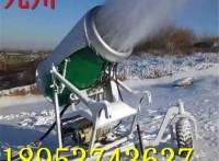任你选滑雪场人工造雪机 儿童滑雪乐园制雪机