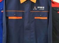 大连工厂服棉服,拼色工装汽修服 专业定做工作服