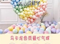 深圳礼仪气球,深圳婚庆气球布置