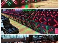 600型收费站雨棚天棚信号灯