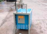 广东自动冲孔机厂家供应管材冲孔机,不变形效率高