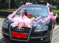 奥迪a6l租车价格表丨为什么婚车用奥迪a6l这么多