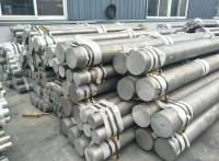 现货供应7075铝镁合金铝板7075航空铝板 可任意切割尺寸