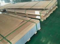 铝板 性能铝板规格 铝板型号 排料齐全