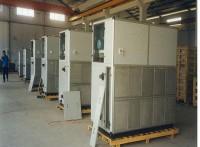 冷暖两用立柜式空调机组多少钱一台
