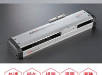 TOYO台湾进口机械手,长行程模组,一体成型模组ETH14
