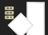 led面板灯平板灯集成吊顶平板灯安装灯圆形方形灯