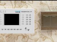 重庆市刷卡报钟王桑拿报钟器刷卡报钟系统