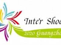 2020广州国际鞋机鞋材皮革工业展览会