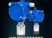 陕西亚泰供应YTRB-BS01点型气体探测器工业气体探测器