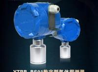 亚泰厂家YTRB-BS01数字型气体探测器工业气体探测器探头