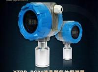 陕西亚泰厂家YTRB-BS01数显点型气体探测器工业气体探头