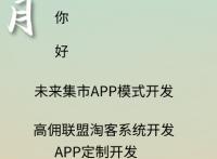 花卷云源码开发U享生活淘客APP源码开发