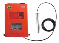 矿用本安型水位温度传感器