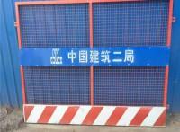 地铁施工基坑护栏,基坑安全围栏,基坑防护栏杆