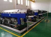 广东省贝亚雷斯污水厂离心机免费检测