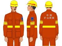 矿用服装-矿山救援制服/矿山救护大队标志服装