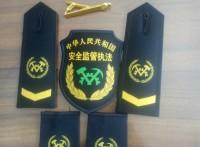 安監服裝廠家2019新式安全監察標志服定制