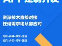 深圳聚一格社区生鲜配送软件开发