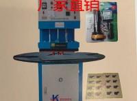 惠州吸塑包装机、惠州吸塑封口机、惠州吸塑机