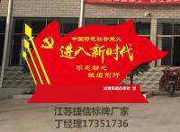 南通捷信校园宣传栏企业宣传栏滚动灯箱