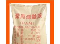 聚丙烯酰胺,絮凝剂,PAM,用于水处理,增稠,分散,陶瓷粘接