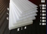 重庆白色珍珠棉板材发泡尺寸定制