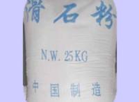 滑石粉,桂花牌滑石粉,含水硅酸鎂,用作填料,抗結塊劑
