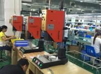 惠州超声波加工、惠州超声波焊接加工
