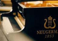 诺英德曼钢琴好用吗?有什么特点