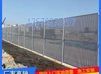 汕头工地施工隔离围挡 ,珠海项目部冲孔板围栏批发