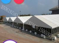 欧式展览展销会尖顶德国大棚车展活动开业庆典大棚篷房帐篷