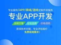 深圳聚一格商城软件开发