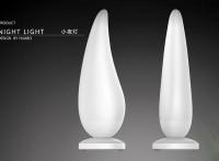 锐博美水滴型3种光源智能小夜灯