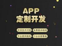 深圳聚一格区块链软件开发