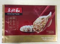加工淮阳县饺子包装袋/鲜面条包装袋/背封袋/可来样加工