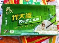 厂家供应商水县手擀面包装袋/儿童面条包装袋/铝塑包装袋