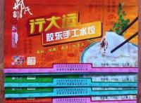 定做沈丘县速冻水饺包装袋/挂面包装袋/耐低温包装袋