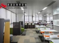 合?#24066;?#23383;楼办公室装修设计之新潮型装修风格 品味的升华