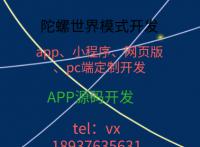 爱步行源码开发爱步行系统源码开发